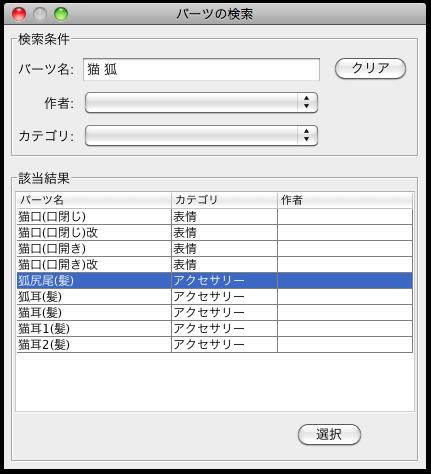 screen5.png