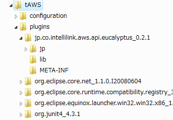 http://sourceforge.jp/projects/eclipse-aws/wiki/FrontPage/attach/install1.png