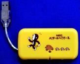 USBhub.jpg