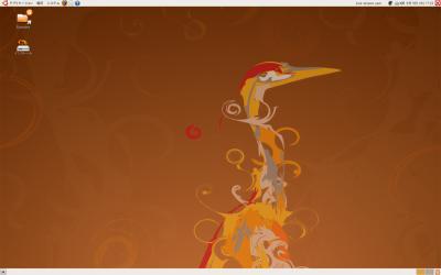 s24_ubuntu_live.png