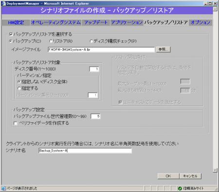 04-01-backup.png