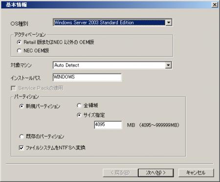 05-03-parameter-win.png