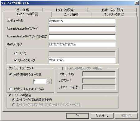 05-06-parameter-win.png