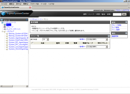08-01-resourceview.png