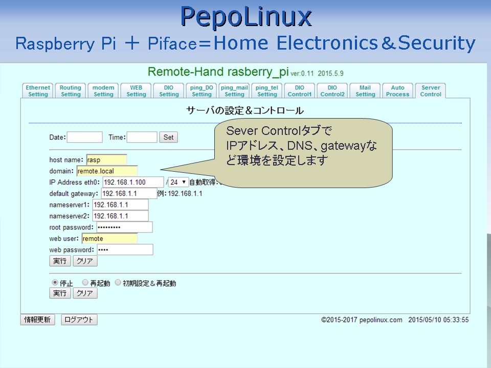 net_setting.PNG