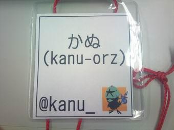 NameCard0.JPG