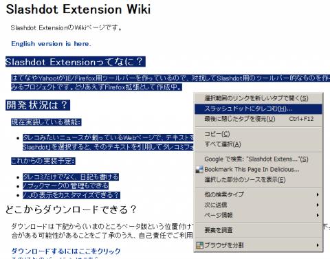 context_menu_j.png