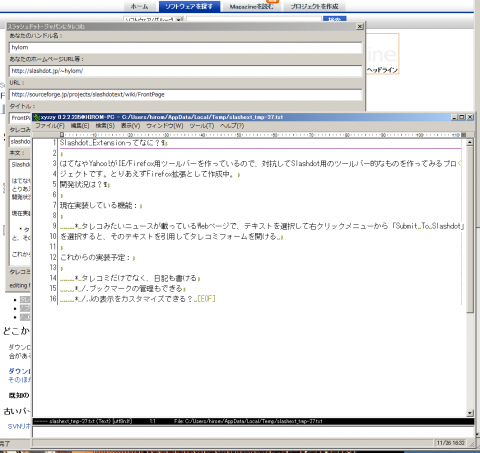 external_edit_j.png
