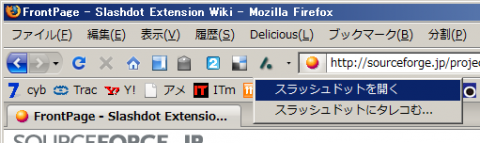 toolbar_j.png