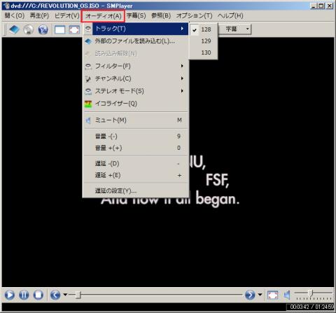 f03_audio.png