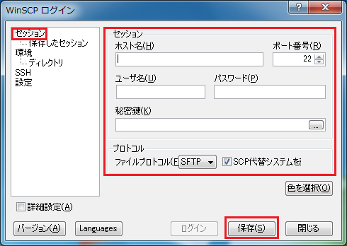 login1_2.png