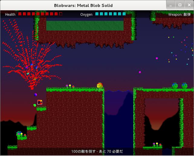 blobwars-game.png